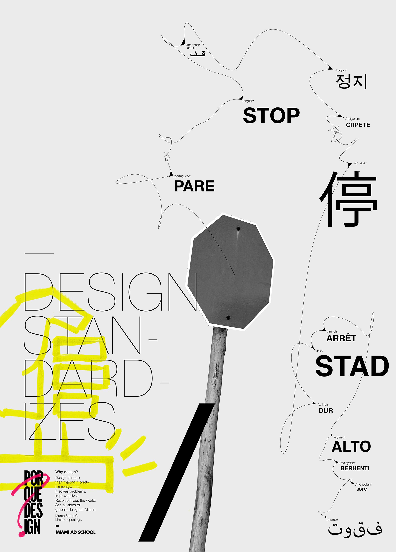 Porque-Design-1