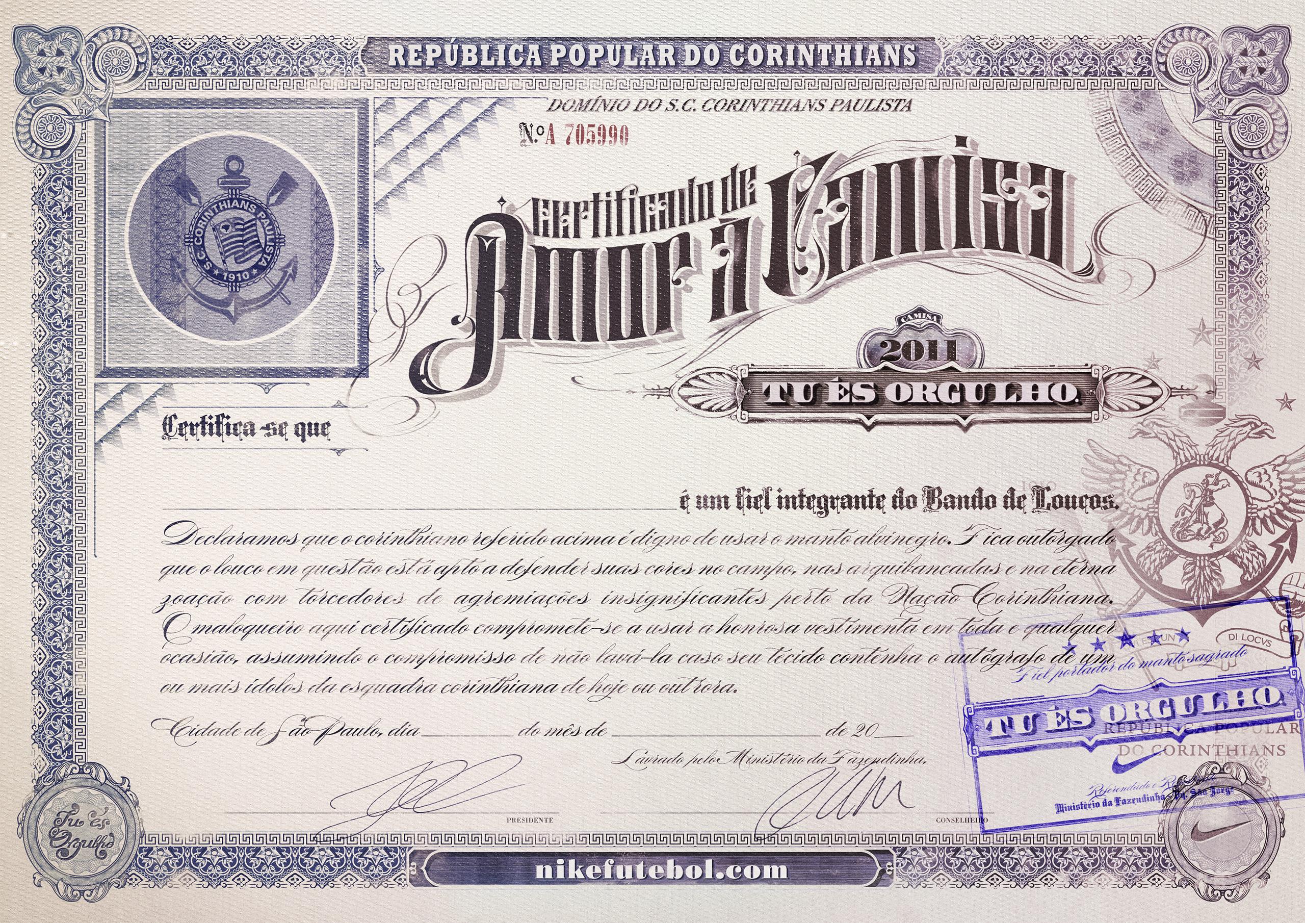 Nike-certificado